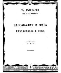 Khristofor Kushnarev